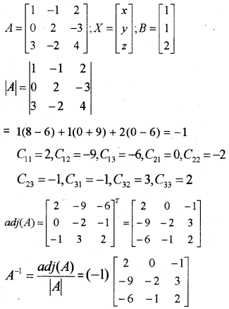 Plus Two Maths Previous Year Question Paper March 2018, 20