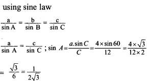 Plus One Maths Chapter Wise Questions and Answers Chapter 3