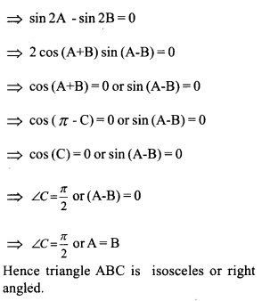 HSSlive Plus One Maths Chapter Wise Questions and Answers Chapter 3 Trigonometric Functions 51