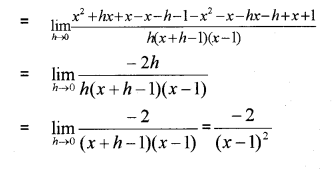 Plus One Maths Chapter Wise Previous Questions Chapter 13 Limits and Derivatives 31