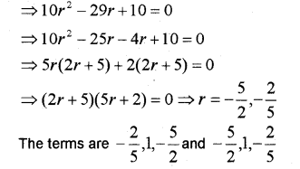 Plus One Maths Chapter Wise Previous Questions Chapter 9 Sequences and Series 20