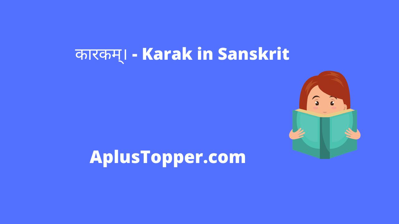 Karak in Sanskrit
