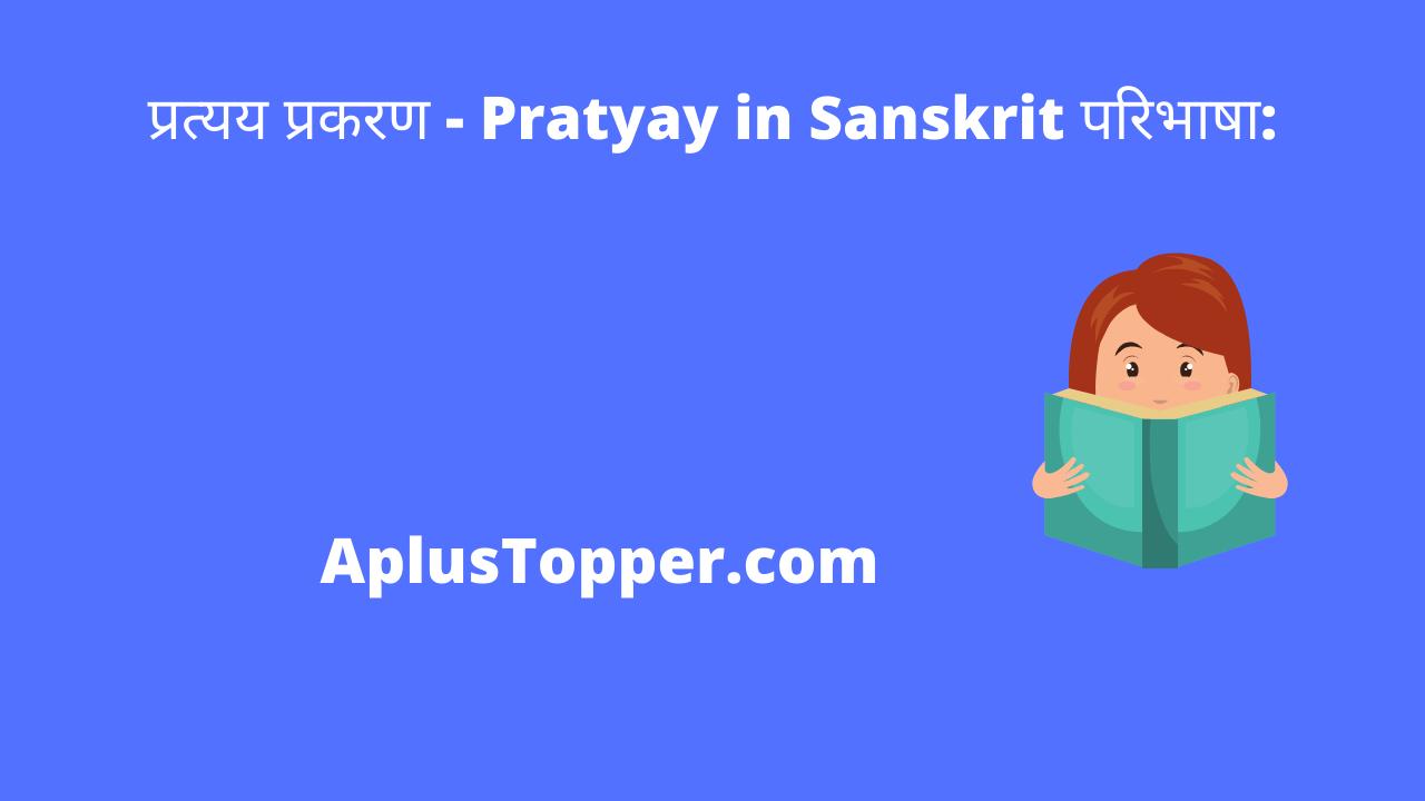 Pratyay in Sanskrit
