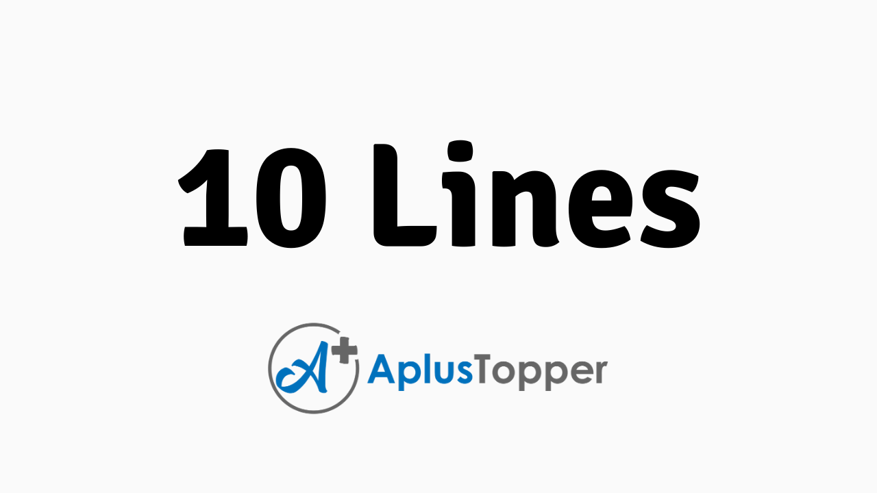 10 Lines
