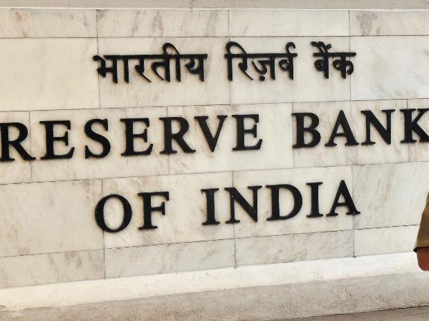 Banking In India Essay