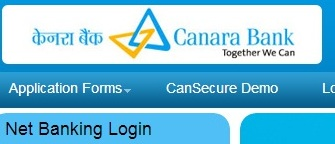 Canara Bank's account balance enquiry phone number
