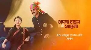 Apna Time Bhi Aayega Zee Tv Serial Review Interesting Elements On Apne Tv