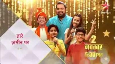 Taare Zameen Par Serial On Star Plus Review Interesting Elements On Apne Tv
