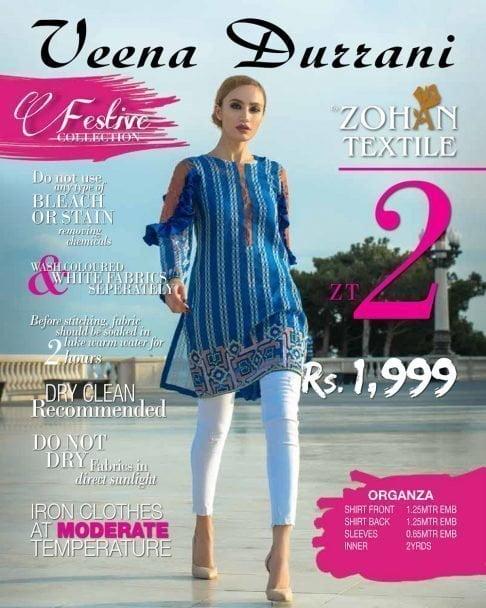 Veena Durrani Luxury Festive Collection 2018 02