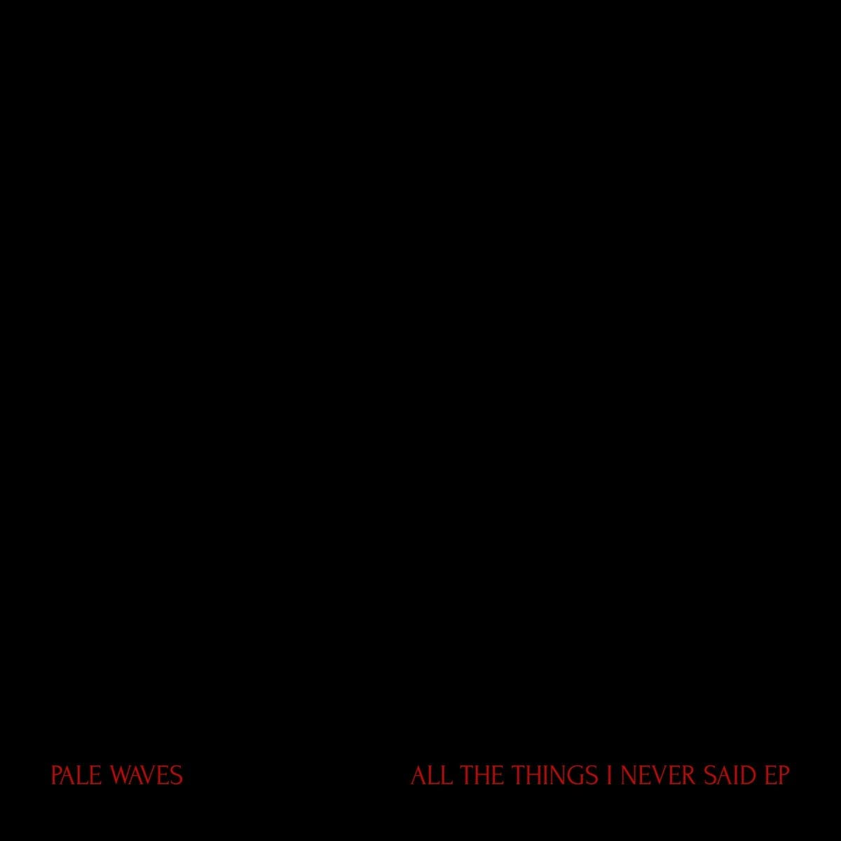 all the things i never saidアイキャッチ
