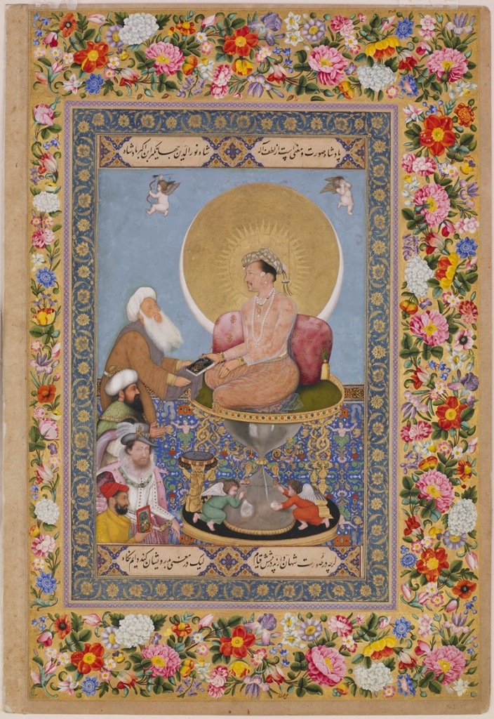 Jahangir Preferring a Sufi Shaikh to Kings, from the St Petersburg Album, (1615–18), Bichitr. Freer Gallery of Art, Smithsonian Institute, Washington D.C.