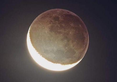 Lua - Luz Cinérea ou Brilho de Da Vinci