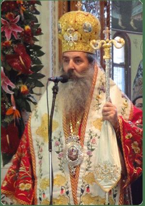 IPS Serafim de Pireu
