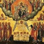 Ceata sfinţilor nu exclude cearta sfinţilor!