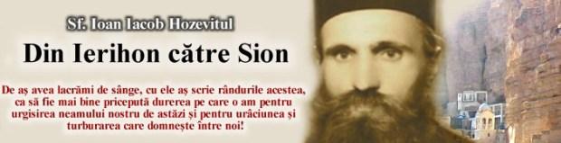 sf ioaniacob hozevitul poezii