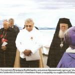 SUPER – MEMORANDUMUL: NOUA SUPER-RELIGIE MASONICĂ MONDIALĂ şi BISERICAîn perioada 2016-2020