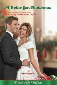 bride-christmas