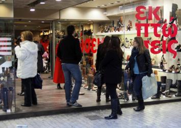 Ανοιχτά σήμερα τα εμπορικά καταστήματα