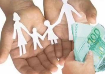 Σήμερα η καταβολή των Οικογενειακών Επιδομάτων από τον ΟΓΑ