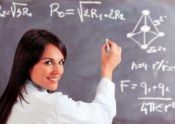 Ανακοινώθηκαν οι μεταθέσεις εκπαιδευτικών της Πρωτοβάθμιας Εκπαίδευσης