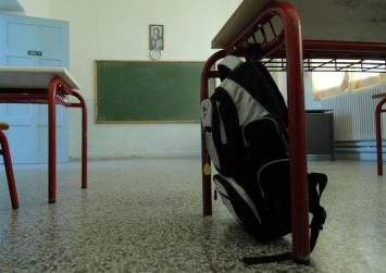 Τα οργανικά πιθανά κενά στο Νομό Ηρακλείου για την Πρωτοβάθμια Εκπαίδευση