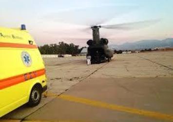 Ηράκλειο: Αεροδιακομιδή εγκύου με στρατιωτικό ελικόπτερο