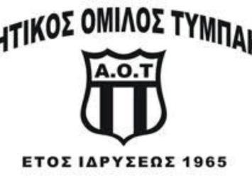 Εγγραφές και έναρξη μαθημάτων από την Ακαδημία  ποδοσφαίρου του ΑΟΤ