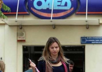 Εγκρίθηκαν οι 1.738 νέοι σπουδαστές στα ΙΕΚ του ΟΑΕΔ