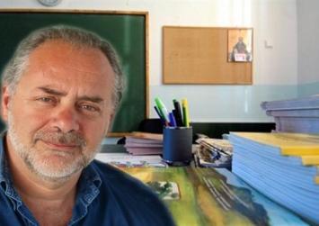 Μήνυμα Περιφερειακού Διευθυντή Εκπαίδευσης Κρήτης