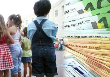 ΟΠΕΚΑ: Καταβάλλονται σήμερα επίδομα παιδιού, στέγασης, ΚΕΑ