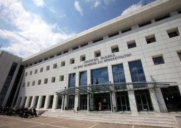 Υπουργείο Παιδείας : Οδηγίες για τις ενστάσεις στις προκηρύξεις 4ΕΑ και 5ΕΑ του ΑΣΕΠ