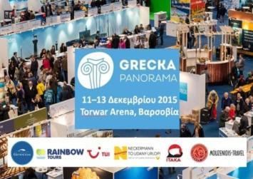 Ηράκλειο: Επιχορήγηση για συμμετοχή στην έκθεση GRECKA PANORAMA 2016