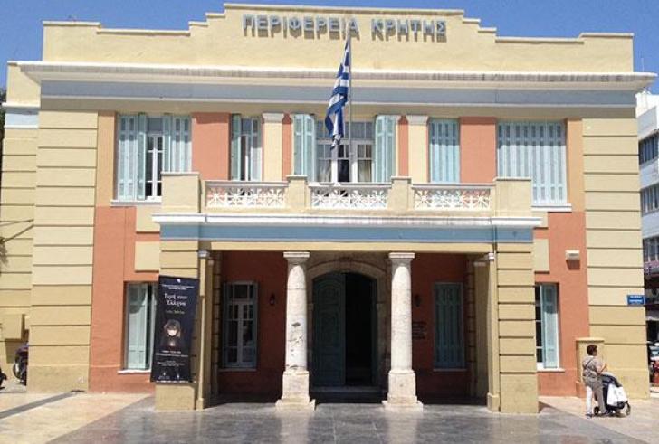 Ορκίζεται σήμερα 22 Αυγούστου το νέο Περιφερειακό Συμβούλιο