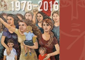 Εκδήλωση στο Ηράκλειο για τα 40 χρόνια της Ομοσπονδίας Γυναικών Ελλάδος