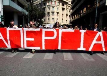 Απεργία: Παραλύει η χώρα την Τρίτη – Ποιοι θα συμμετέχουν