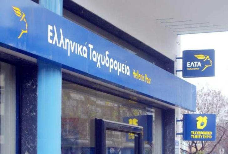 Προκηρύξεις ΕΛΤΑ στην Κρήτη