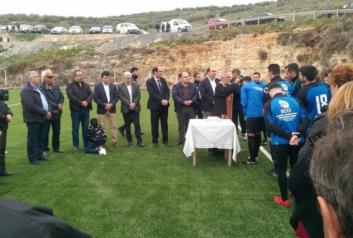 Αγιασμός στο γήπεδο της Τριτωνίας Αστριτσίου στο Δήμο Αρχανών- Αστερουσίων