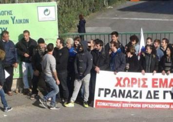 Κινητοποιήσεις των εργαζομένων στην Ανακύκλωση