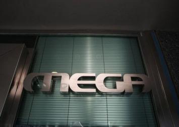 Εργαζόμενοι Mega: Το κανάλι επιστρέφει στις 20 Νοεμβρίου