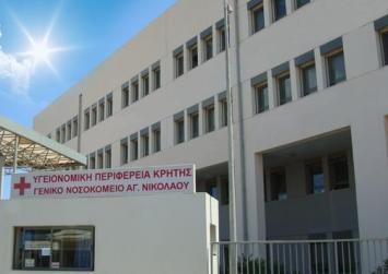 Ξεκινά η χορήγηση χημειοθεραπειών στο Νοσοκομείο Αγίου Νικολάου