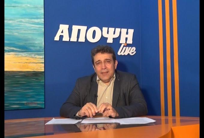 Συνέντευξη Νίκου Ηγουμενίδη