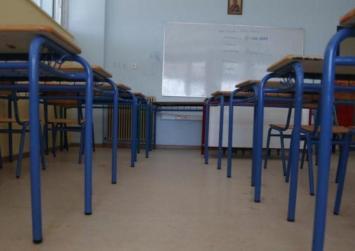 Γιατί δεν θα γίνει μάθημα στα σχολεία την Παρασκευή 27 Σεπτεμβρίου