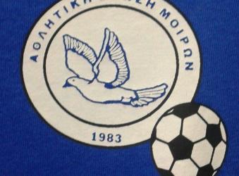 Τη νίκη με 3-1 πανηγύρισαν οι Μοίρες επί της Αγίας Βαρβάρας