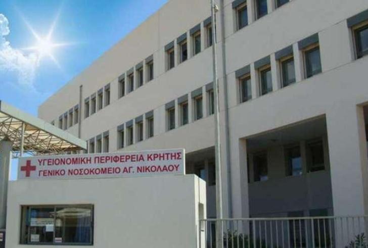Ανακοίνωση του νοσοκομείου Αγίου Νικολάου για τον θάνατος νεαρού στο νοσοκομείο