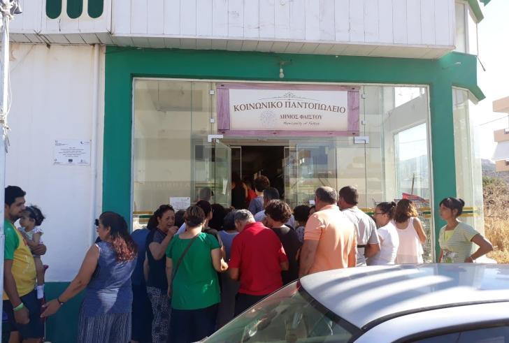 Κρήτη: Διανομή τροφίμων ΤΕΒΑ από 22 Οκτωβρίου