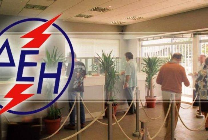 ΔΕΗ: Μειώσεις από 30% έως 65% στις χρεώσεις του ηλεκτρικού ρεύματος