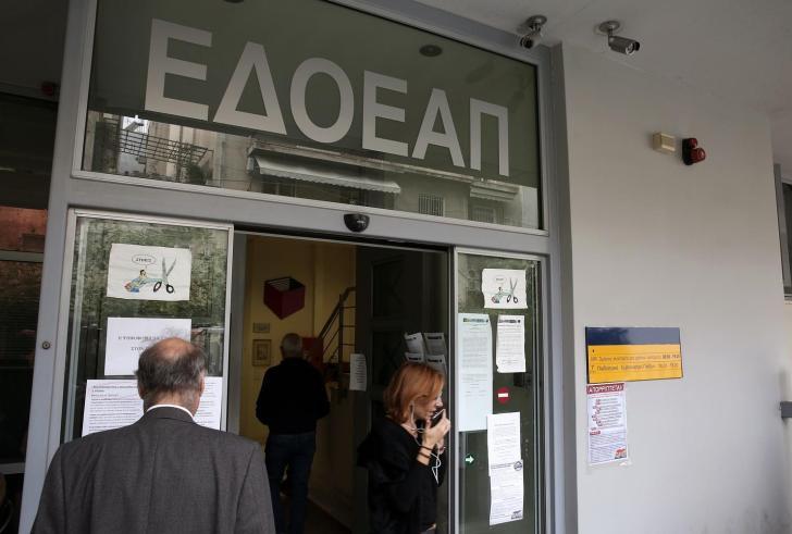 ΕΔΟΕΑΠ: Εντάσσεται στο σύστημα ηλεκτρονικής συνταγογράφησης εξετάσεων