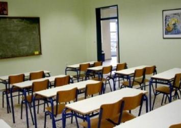 Ξεκινά η γ' φάση πρόσληψης αναπληρωτών εκπαιδευτικών