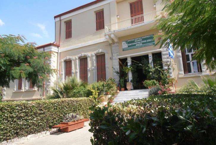 Σημαντική σύμπραξη τεσσάρων ιδρυμάτων για την αξιοποίηση της Γεωργικής σχολής Μεσαράς