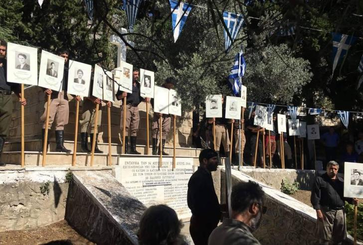 Από τη Γέργερη του 1944… στη Γέργερη του 2018 – Ετήσιο μνημόσυνο εκτελεσθέντων